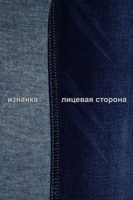 АРТ 14011 синий 2